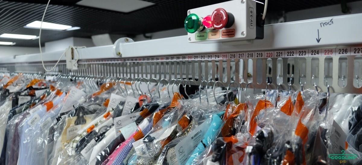 автоматический гардероб с одеждой